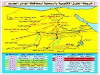 خريطة تفصيلية لجميع الطرق البرية التى تربط مراكز المحافظة