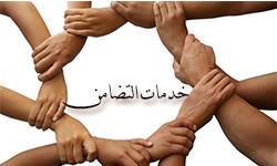 خدمات مديرية التضامن الإجتماعي