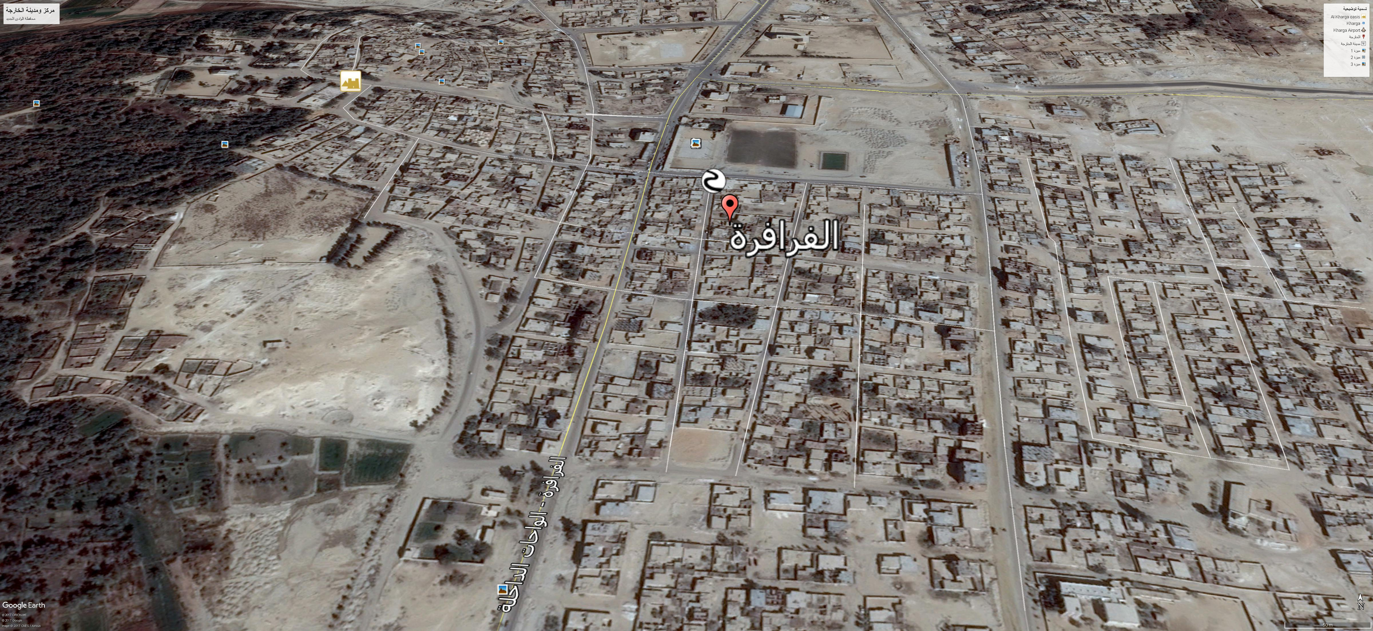 خريطة تفصيلية بالقمر الصناعى لمركز ومدينة الفرافرة