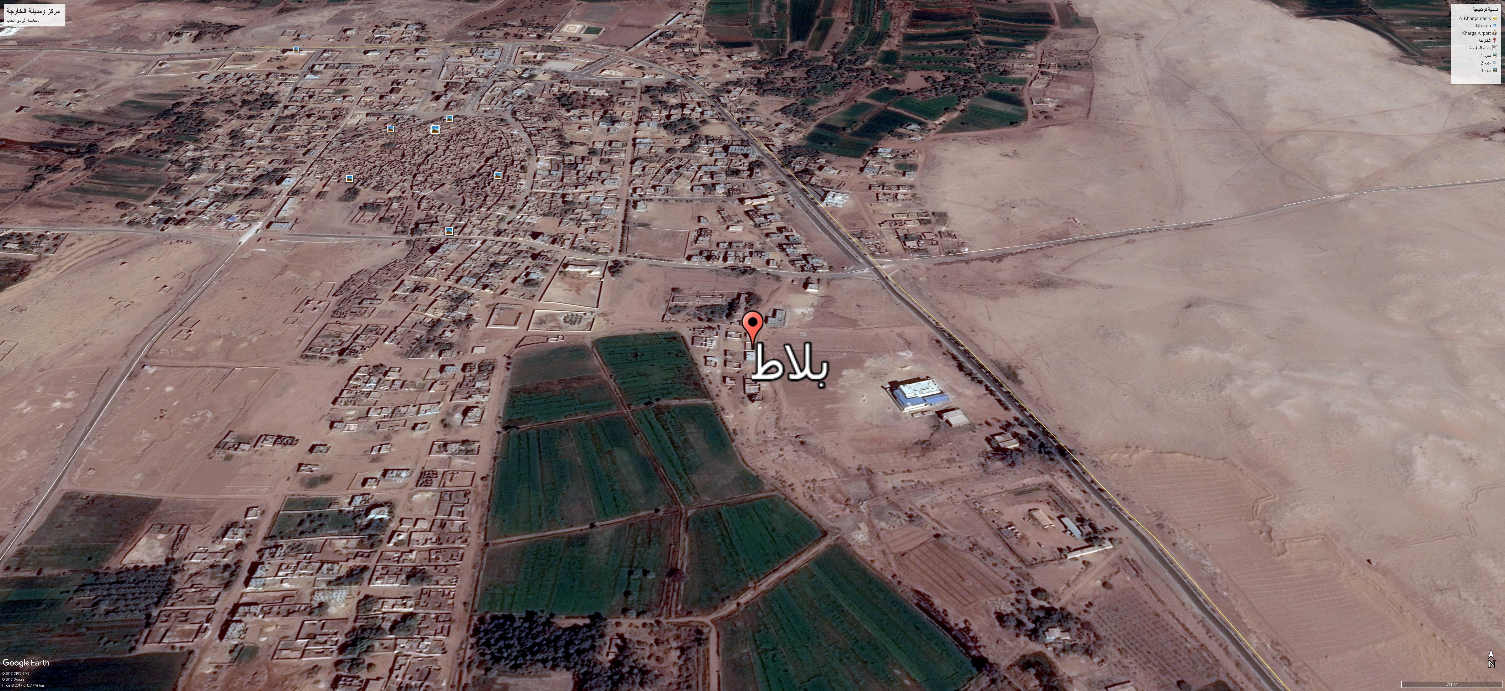 خريطة تفصيلية بالقمر الصناعى لمركز ومدينة بلاط