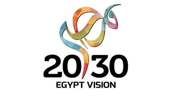 رؤية مصر المستقبلية 2030