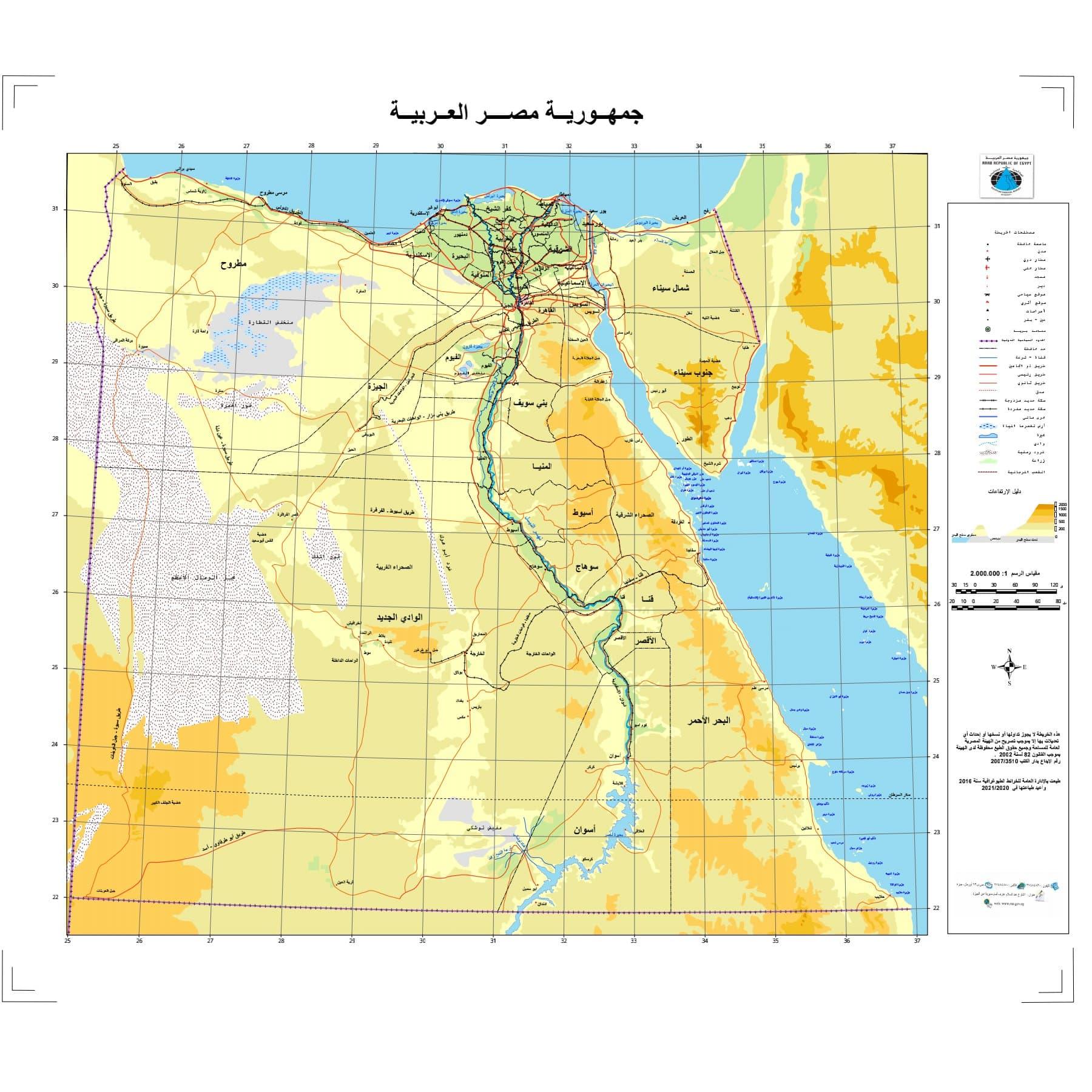 خريطة جمهورية مصر العربية