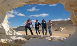 محمية الصحراء البيضاء بمحافظة الوادى الجديد
