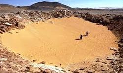 محمية جبل كامل بمحافظة الوادى الجديد